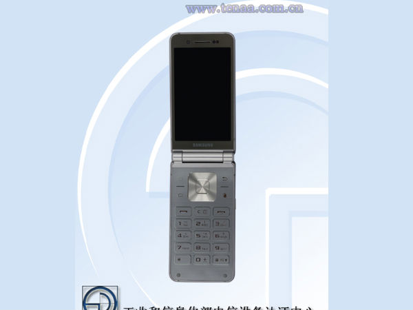 Samsung Galaxy S6 Clamshell with Exynos 7420 SoC clears TENAA