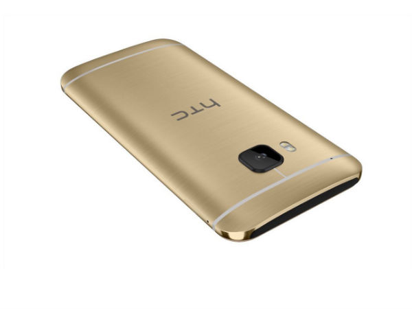 HTC One M9s: Price