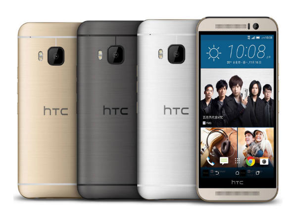 HTC One M9s Launched With Metal Body, Helio X10 CPU
