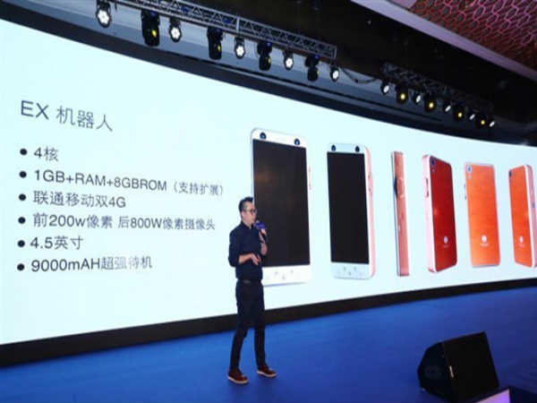 Macoox EX1 is powered by a whopping 9000 mAh battery