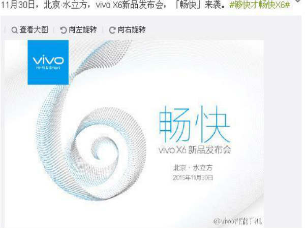 Vivo X6 Plus passes through TENAA and 3C Certification