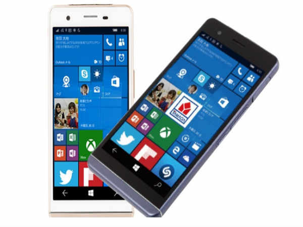 Yamada Denki Launches 'Every Phone', The Thinnest Windows 10 Phone