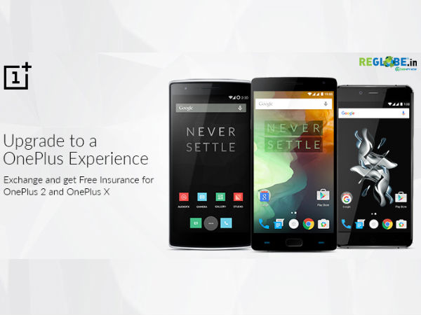 OnePlus Exchange Offers for OnePlus One, OnePlus 2 and OnePlus X