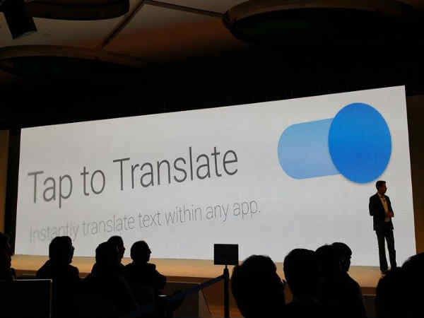 Google to launch Tap to translate!