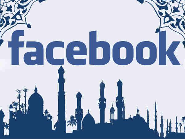 Muslims always welcome on Facebook: Mark Zuckerberg