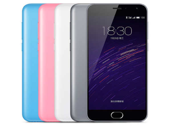 Meizu M2 now available at just Rs 1 via an official contest