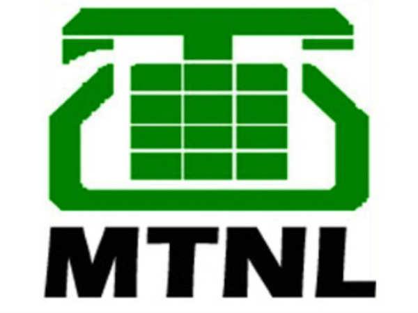 MTNL to offer free roaming from January 1: Ravi Shankar Prasad