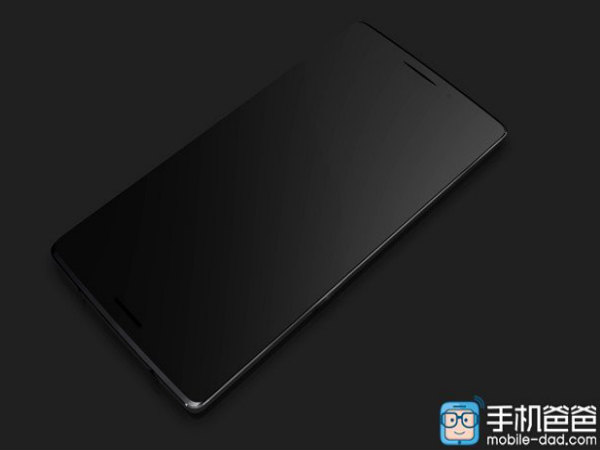 Device tipped to be OnePlus Mini with SnapDragon 810 appears on GFXBen