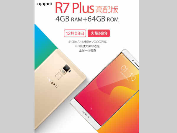 Oppo R7 Plus 4GB RAM and 64GB Storage variant launched