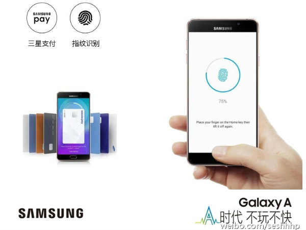 """Samsung Galaxy A9 with 6"""" display, SD620 SoC, 4000mAh battery leaked"""