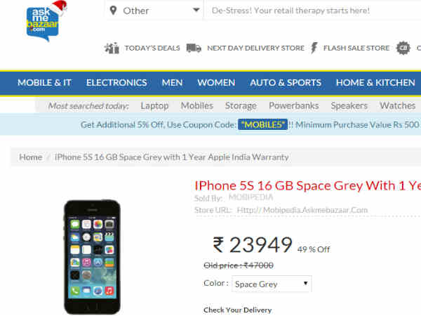 Buy At Price of Rs 23,949