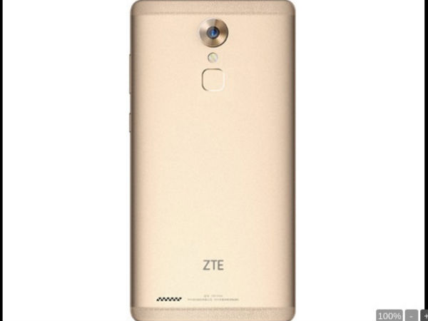 ZTE officially presents the Axon Max in China with Specs and pricing