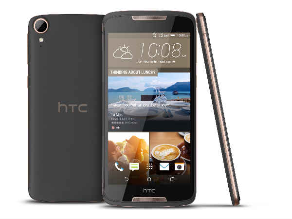 HTC Desire 828 Dual SIM will go on sale at Flipkart for Rs 19,999