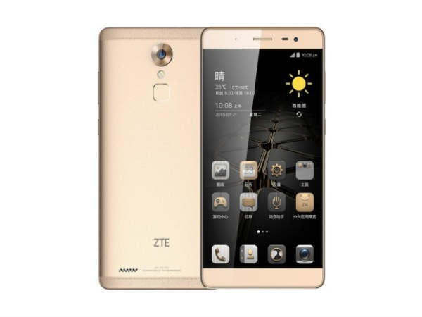 "ZTE launches Axon Max with 6"" display, 4140mAh battery"