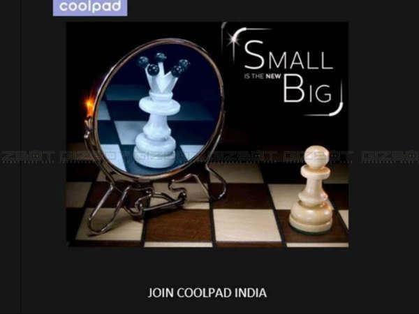Coolpad to launch a new phone on January 15: Fingerprint & 3GB of RAM