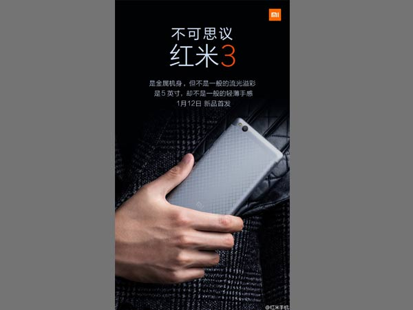 Xiaomi teases Redmi 3 launch on January 12