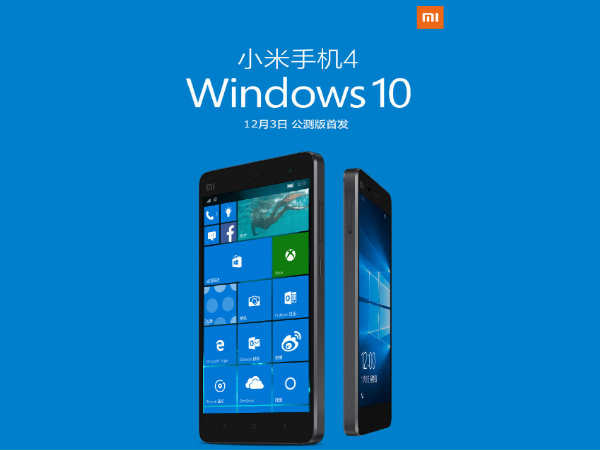 Windows 10 Powered Xiaomi Mi4 Gets New Update! Does it Matter?