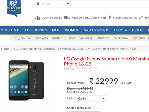 Buy At Price of Rs 22,999