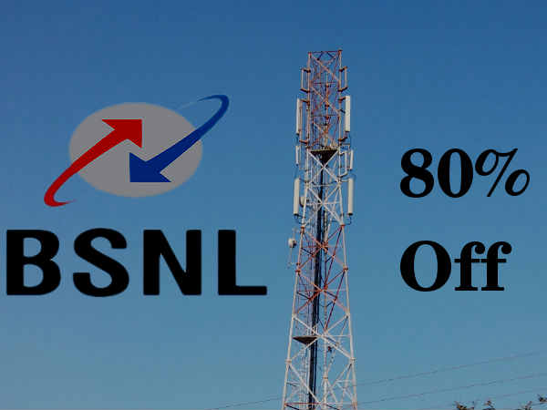 BSNL reduces mobile rates by up to 80% for existing customers