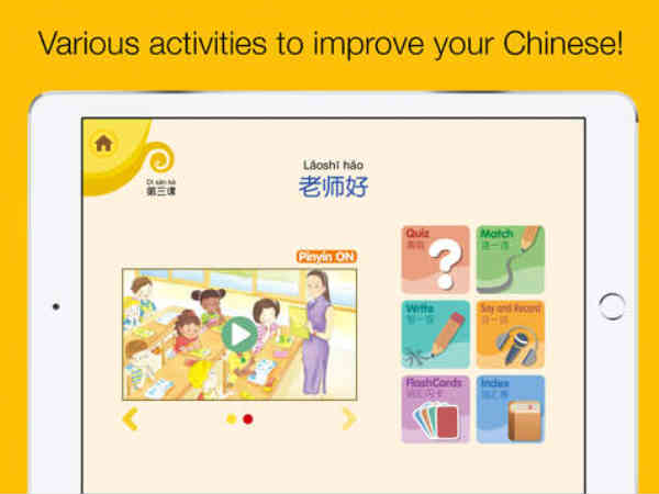 Now a mobile application to learn Chinese