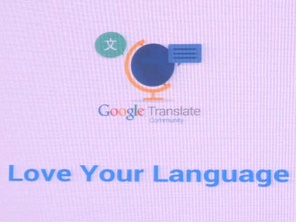 Google hosts 'Love Your Language' forum at Jaipur lit fest