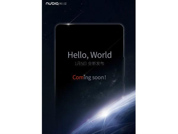 ZTE to unveil Nubia Z11 on Jan 5?