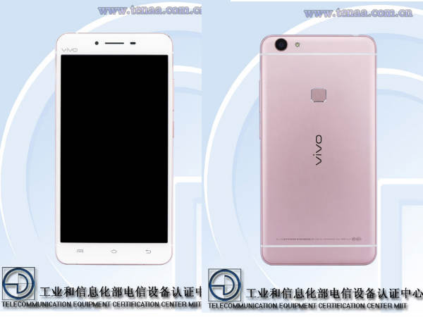 Vivo X6S Plus with 5.7 inch display, 4GB RAM passes TENAA