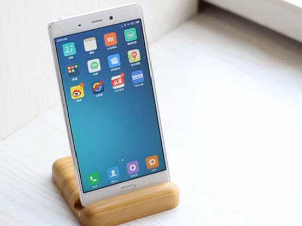 Xiaomi Mi 5 to be announced on February 24