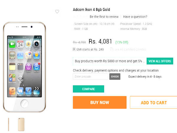 Is the Freedom 251 a rebranded Chinese smartphone from Adcom?