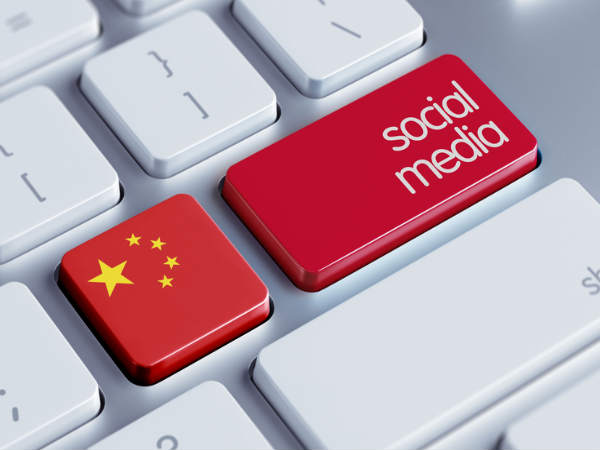 China suspends over 580 social media accounts