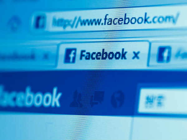 Now, France asks Facebook to stop sending user data to US