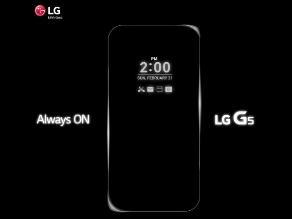 LG G5 to Come With Snapdragon 820 Processor [Report]