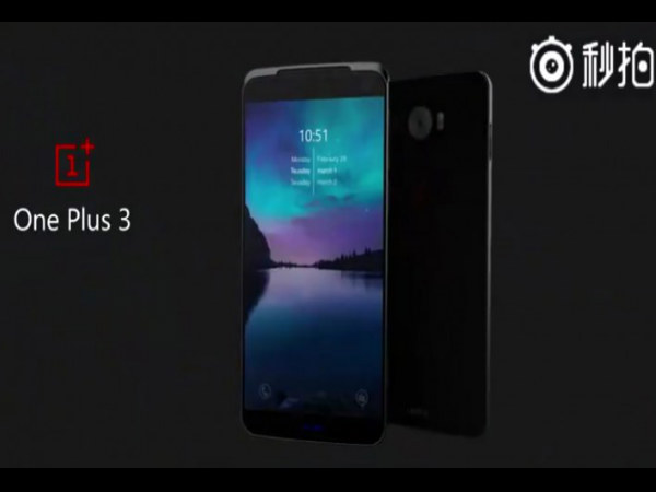 OnePlus 3 Video Leaked Online Revealing Metal Frame Body