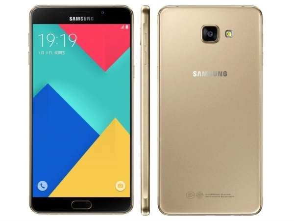 Samsung Galaxy A9 Pro Imported To India For Final Testing