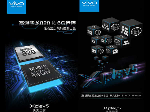 Vivo XPlay 5: 8 Things You Need to Know about the 6GB RAM phone