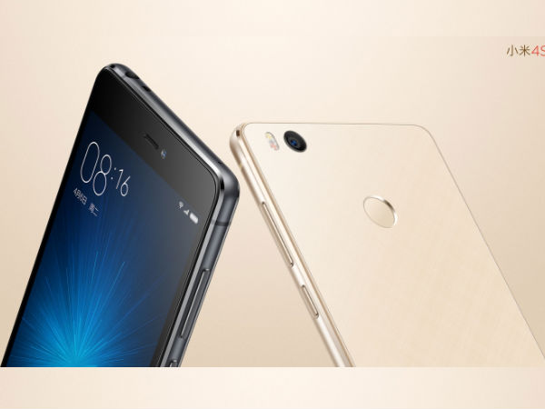 Xiaomi Mi 4S: The Dark Horse from Xiaomi that could be a game changer