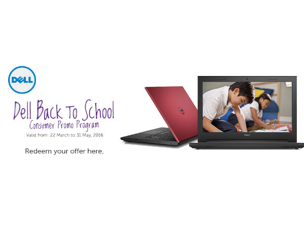 Now buy a Dell Inspiron Laptop at just Re 1
