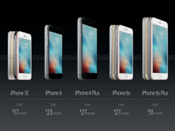 Iphone S Upfront