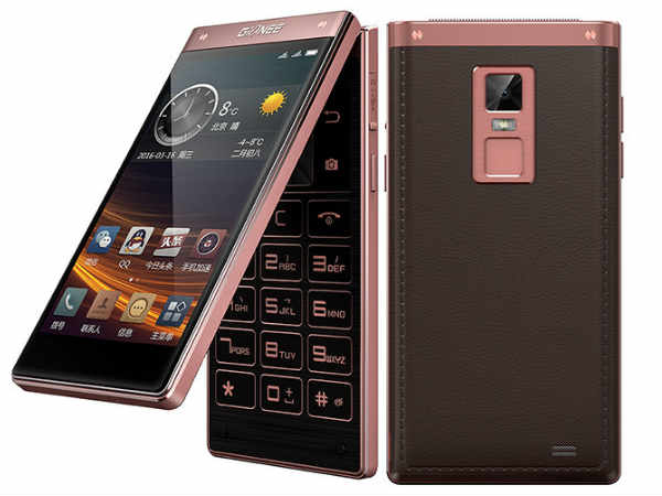 Gionee has unveiled an Android flip smartphone with dual screen