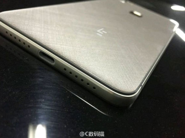 SPOTTED: 5 Confirmed features of upcoming LeEco Le 2 Smartphone!