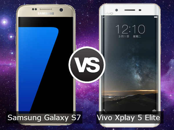 10 Major Differences Between Samsung Galaxy S7 and Vivo Xplay 5 Elite