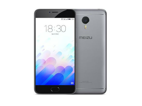 Meizu m3 launched: A budget smartphone with massive 3GB RAM
