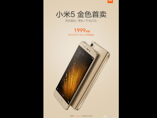 Xiaomi Fans Must Not Miss this 'Golden' Offer!