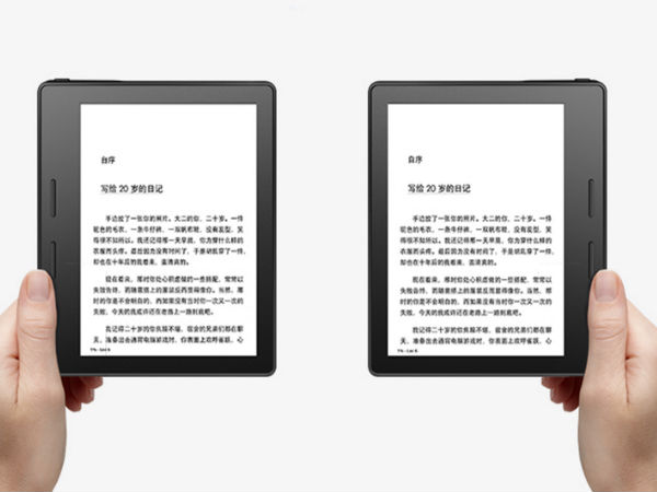 Amazon's Next Kindle is More Likely to Be Called Oasis