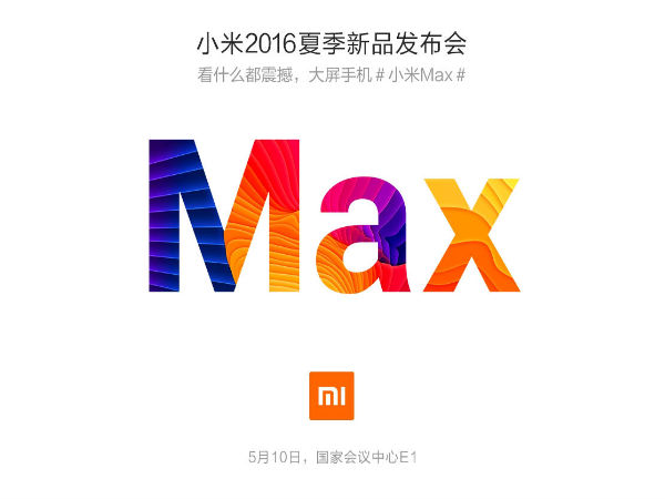 Xiaomi Max Smartphone Scheduled for May 10 Launch