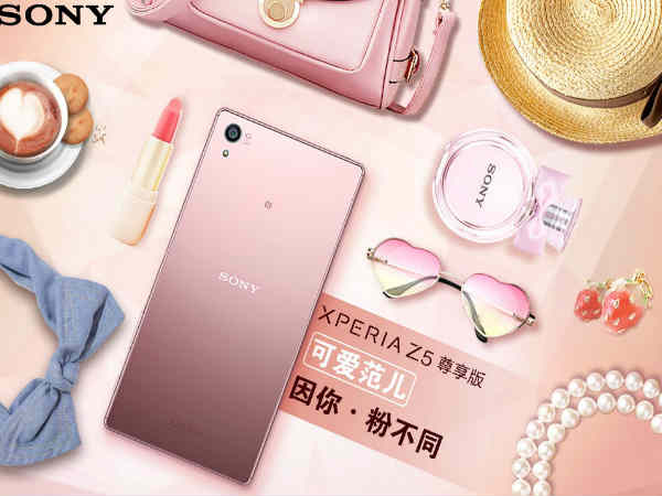 Sony Xperia Z5 Premium Now Launched in Pink Edition