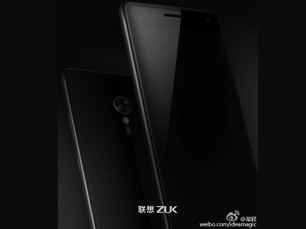 Zuk Z2 Pro Smartphone with Snapdragon 820 SoC Leaked Online