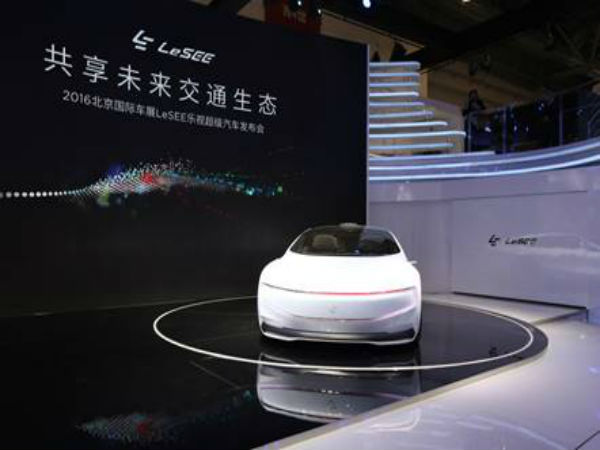 LeEco Super Car in partnership with Aston Martin