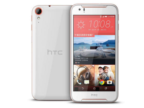 HTC Desire 830 (Announced)