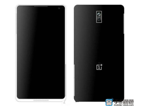 OnePlus 3 Rumor Roundup: What To Expect From Flagship Killer